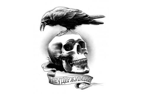 los indestructibles logo