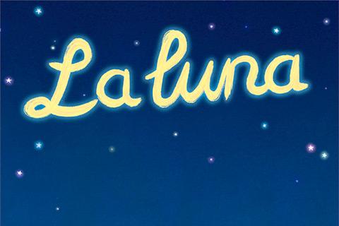 Pixar La Luna Logo