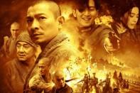 Shaolin Kung Fu Película
