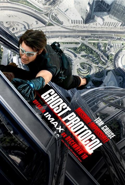 Mission Impossible en IMAX