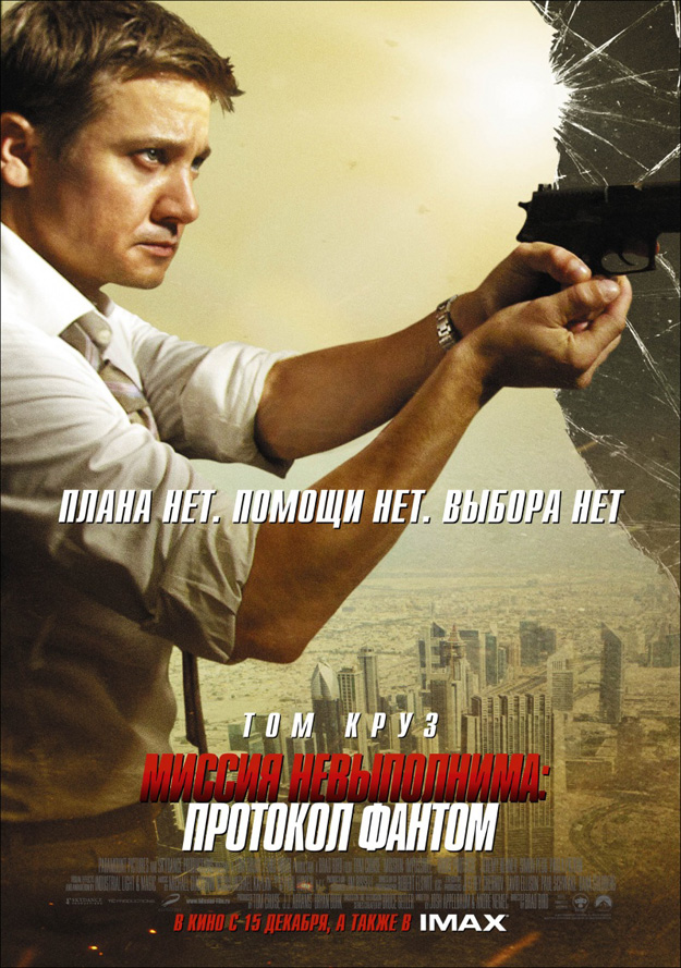 mision imposible ruso jeremy renner