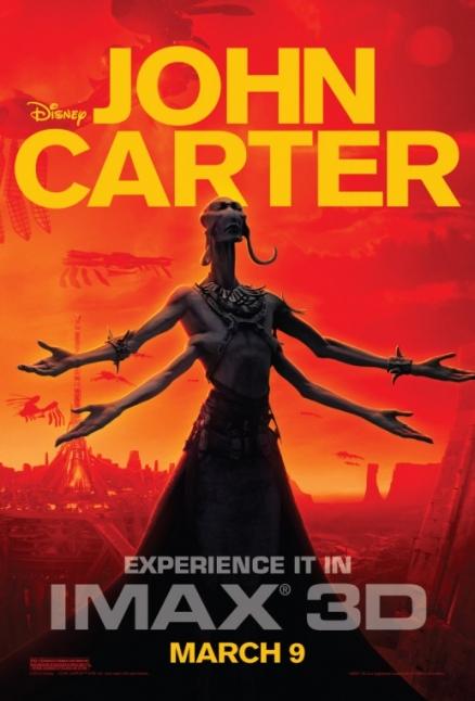 En IMAX 3D veran los cuatro brazos de este tipo