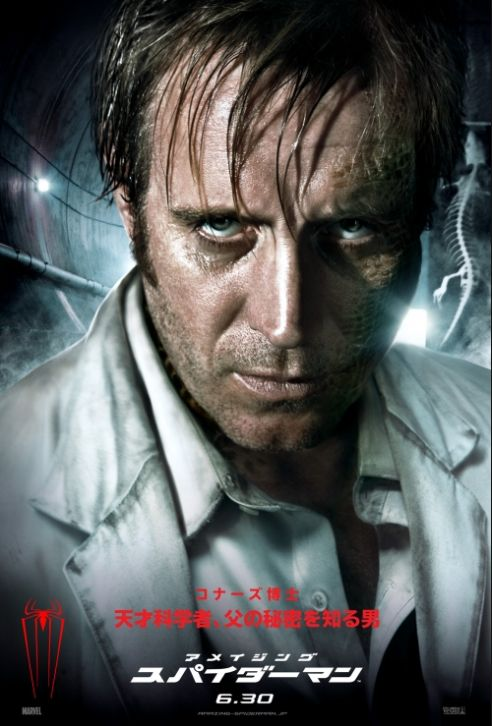 connors Rhys Ifans japones