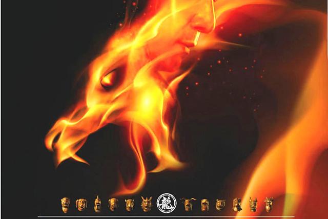 zodiaco chino dragon pelicula