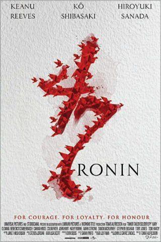 47 ronin bootleg