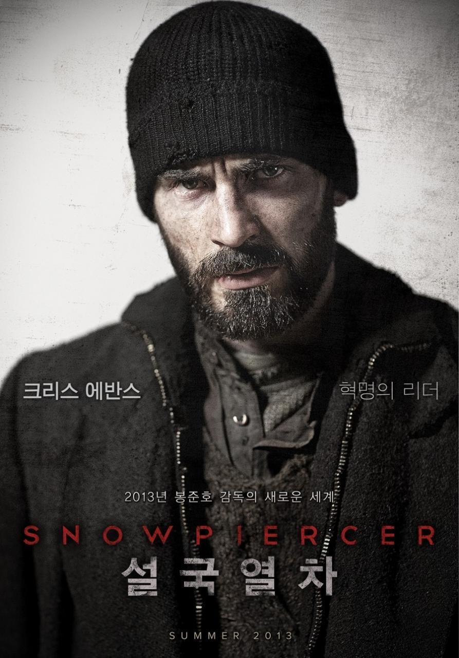 chris evans snowpiercer poster