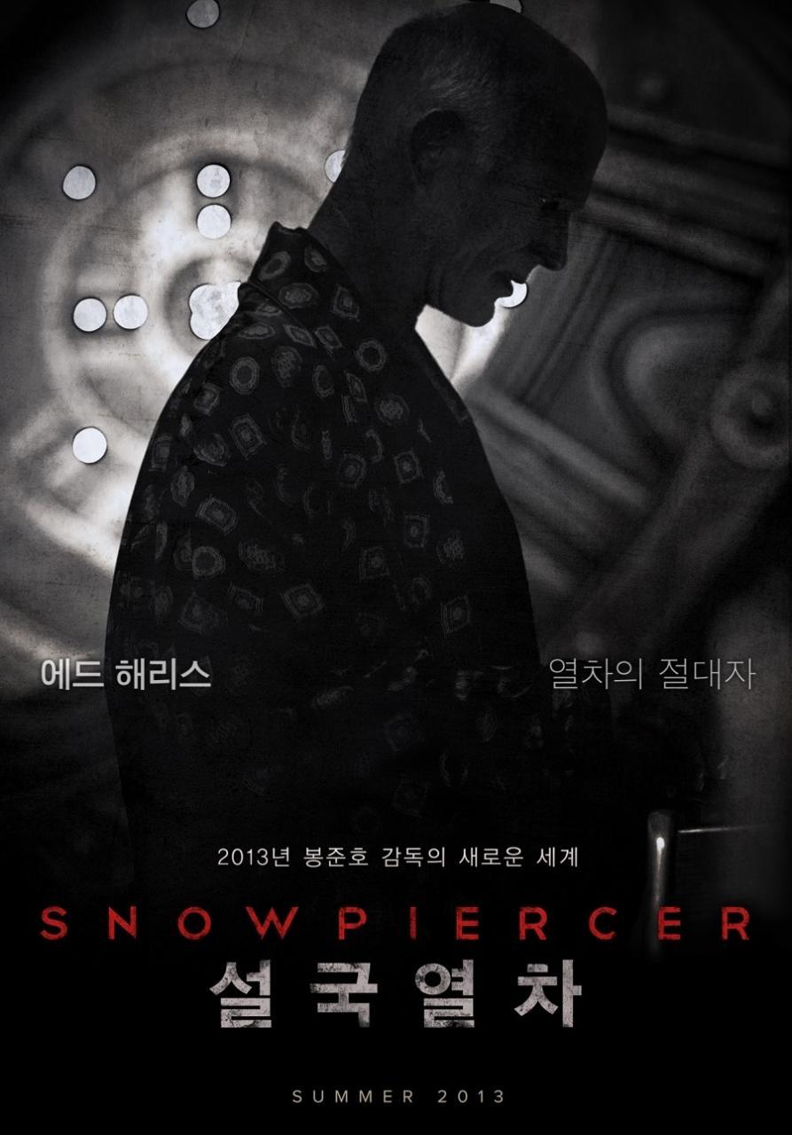 ed harris snowpiercer poster