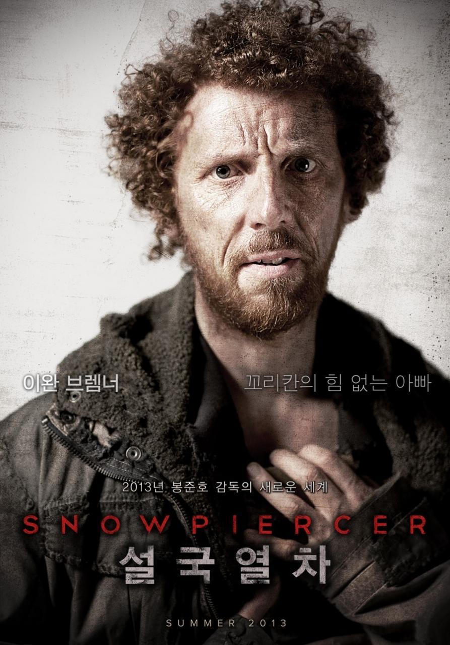 ewen brewmner snowpiercer poster