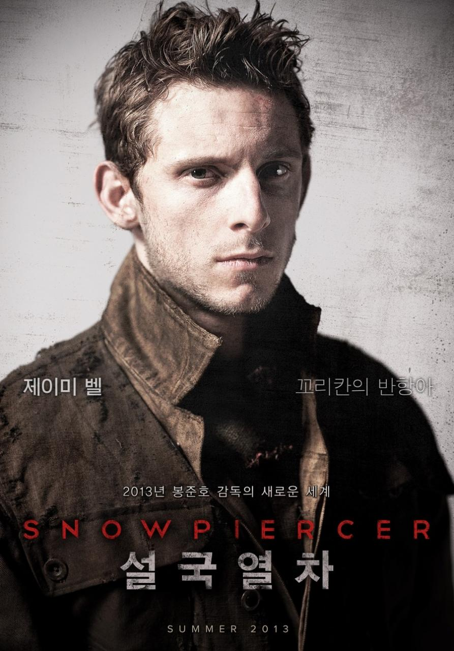 jamie bell snowpiercer poster