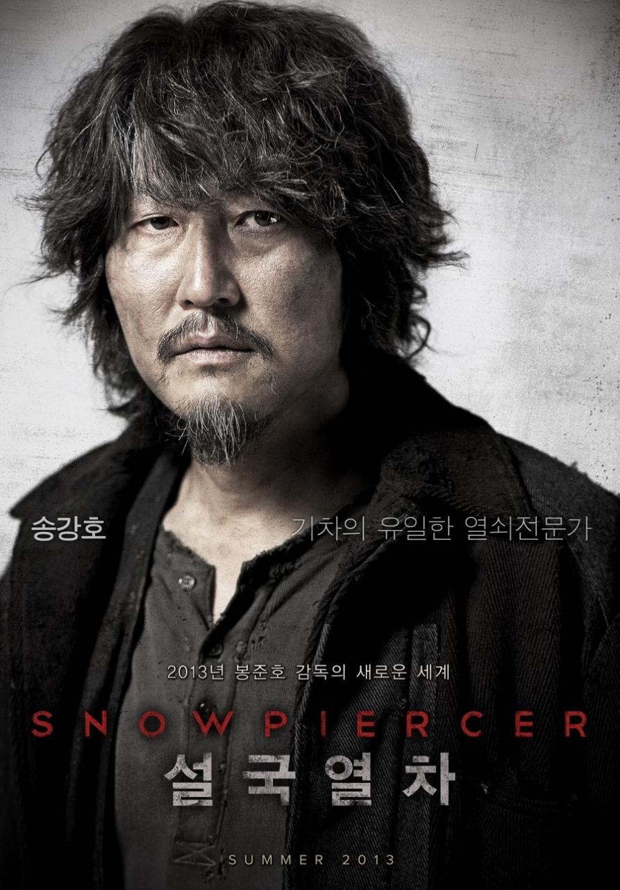 Kang-ho Song snowpiercer poster