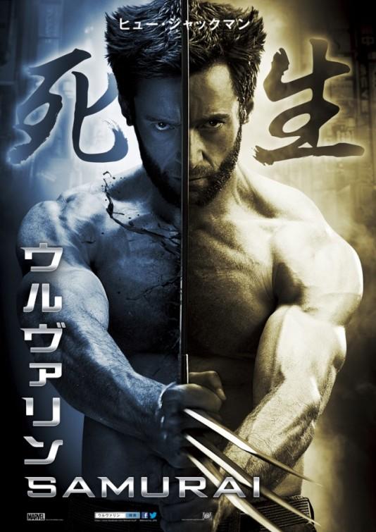 the wolverine poster samurai