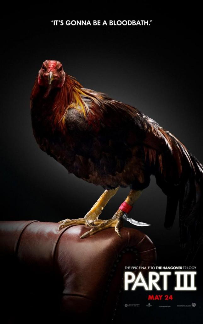 gallo que paso ayer parte 3 poster