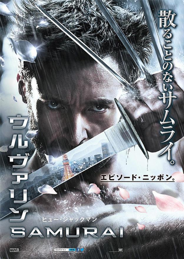 wolverine inmortal poster japones