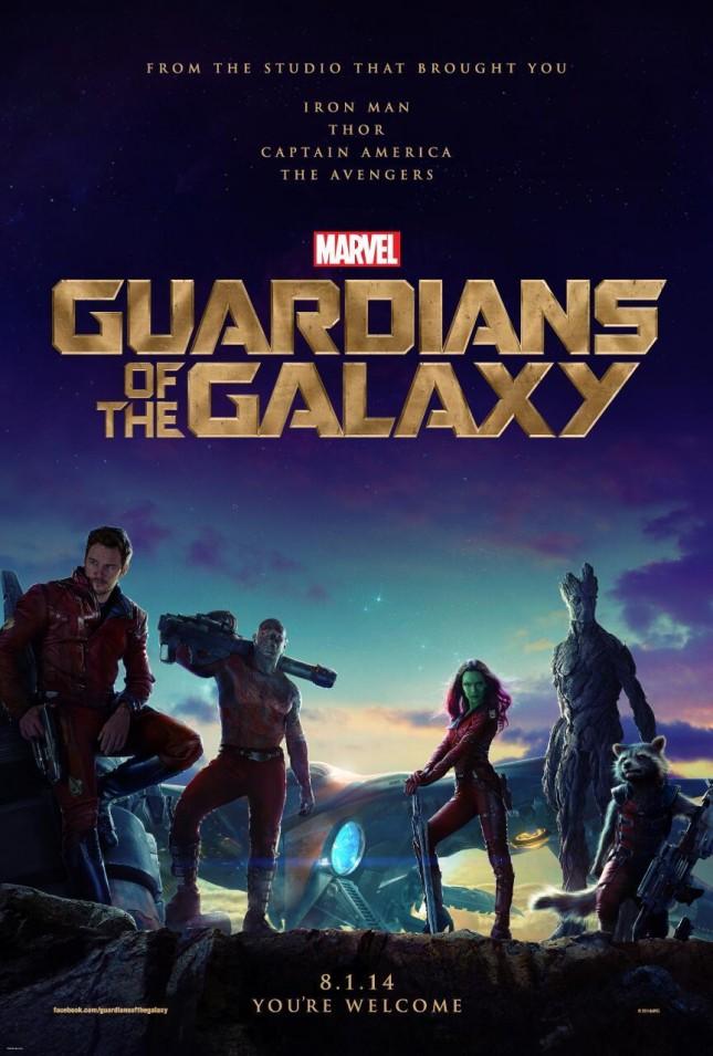 guardianes de la glaxia poster oficial