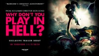 why dont you play in hell movie