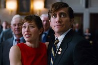 accidental love jessica biel jake gyllenhaal