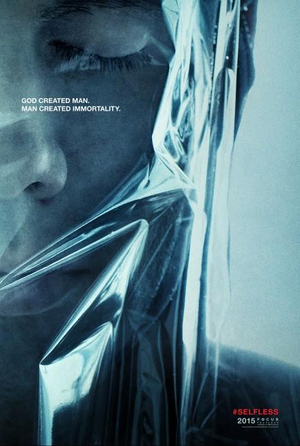 poster selfless movie ryan reynolds