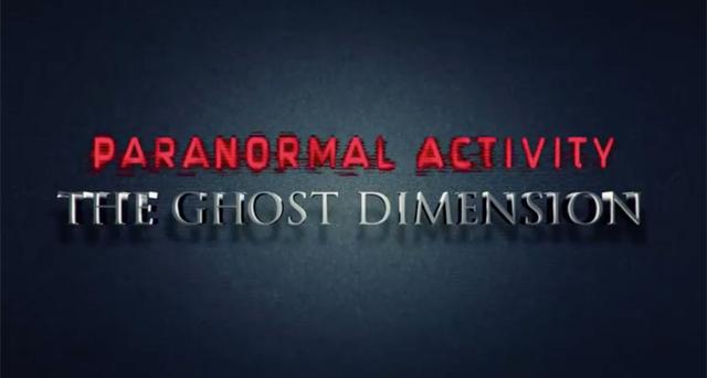 actividad paranormal dimension fantasma logo
