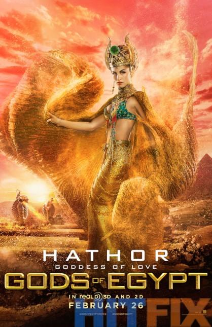 dioses egipto elodie yung hathor