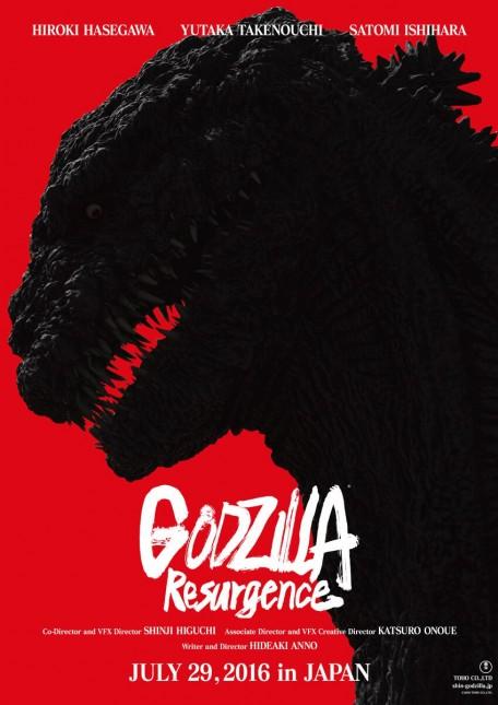 poster godzilla resurgence