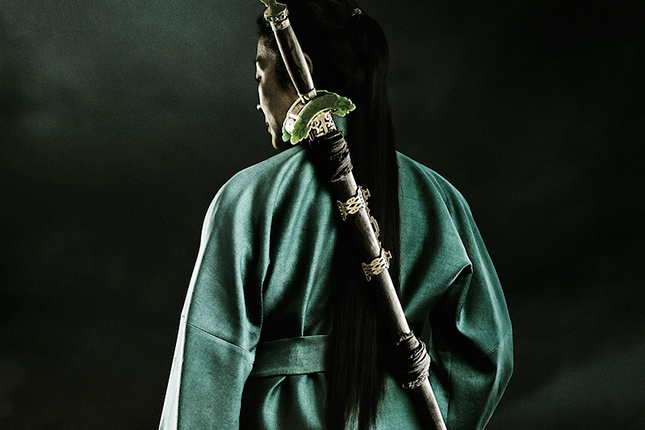 Crouching Tiger, Hidden Dragon Sword of Destiny