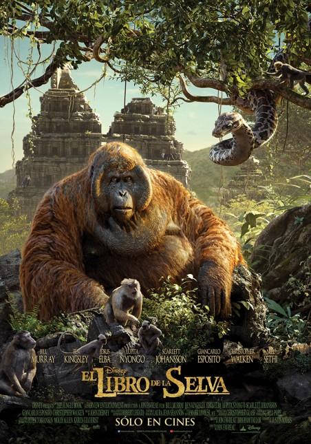 kah rey louie poster el libro de la selva