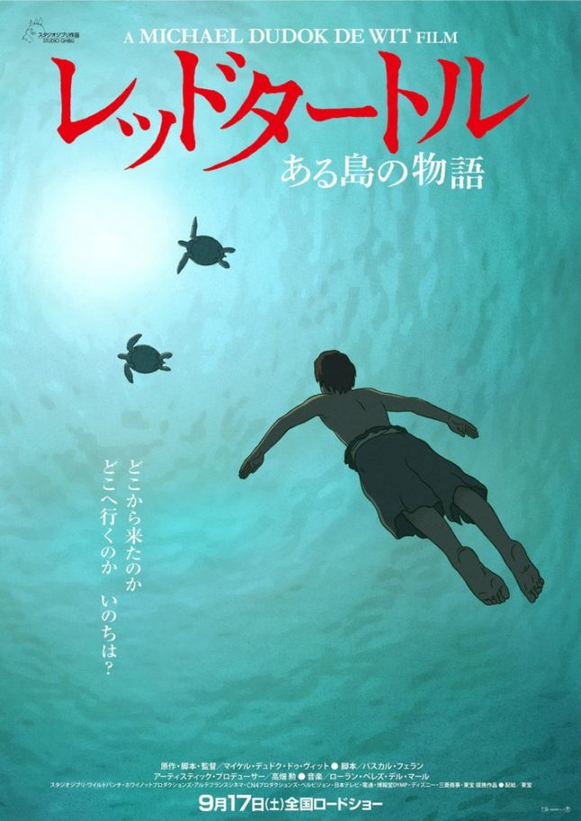 the red turtle-1