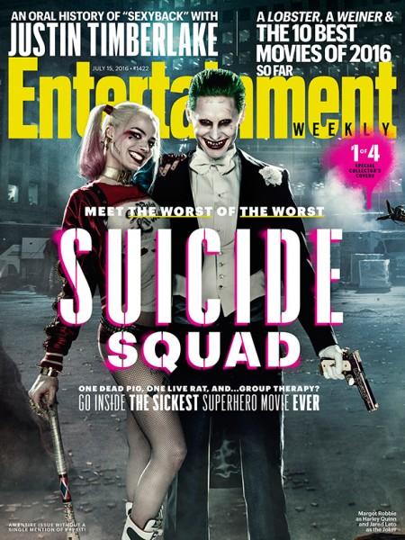 suicide-squad-ew-magazine-cover-harley-joker-450x600