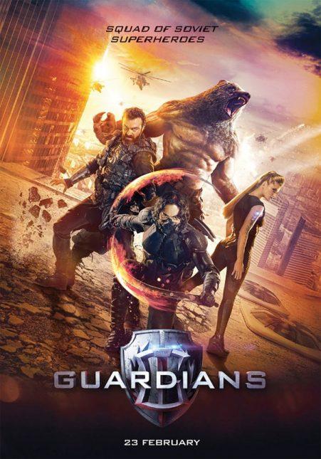 poster guardians