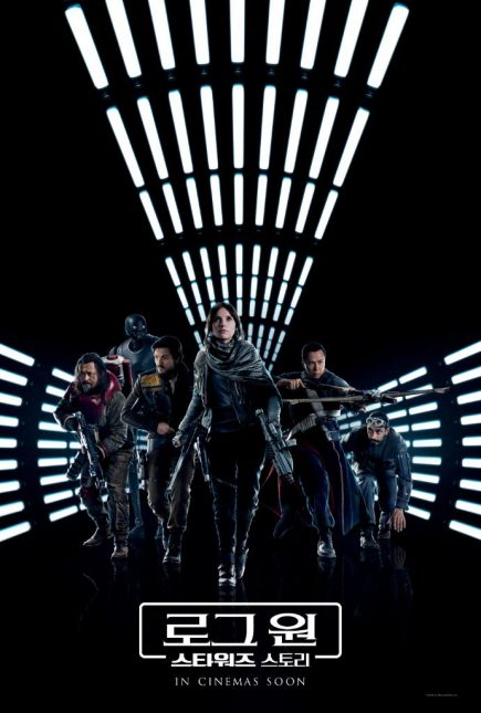 star wars rogue one poster corea