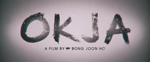 okja-logo-600x248