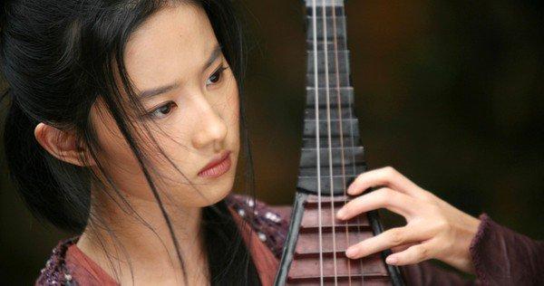Liu-Yiefei
