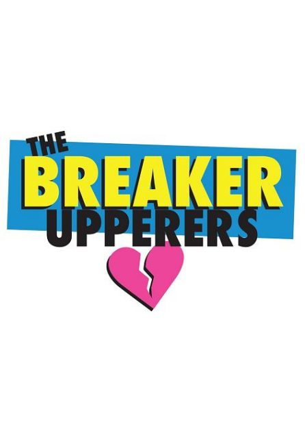 breaker upperers poster 446x645 - Trailer de The Breaker Upperers
